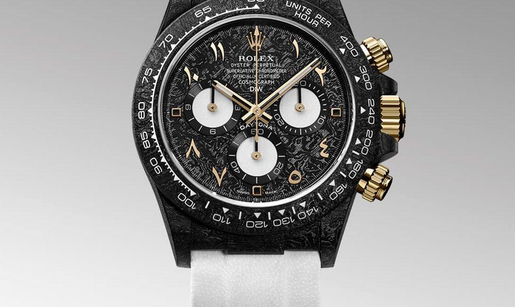 "Rolex DiW [LIMITED 1 PIECE] NTPT Carbon Daytona ""BLACK & WHITE"" (Retail:US$52,990)"