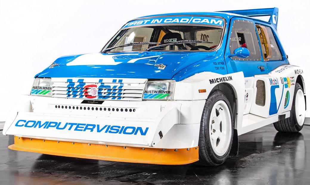 1985 MG Metro