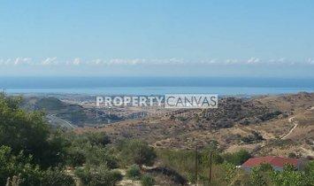 Villa in Episkopi, Paphos, Zypern 1