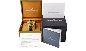 Konstantin Chaykin Green Halloween, 2020, Brand-new, Case material Bronze, Bracelet material Leather