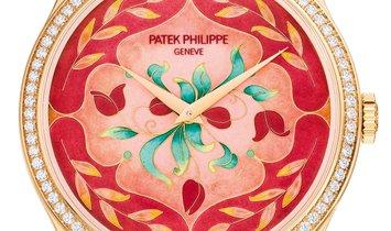 PATEK PHILIPPE RARE HANDCRAFTS CALATRAVA FLORAL CAPRICE LADIES WATCH Ref. 5077/100R-041