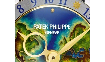 Patek Philippe Complications  5231J-001