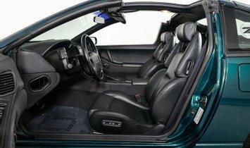 1996 Nissan 300ZX