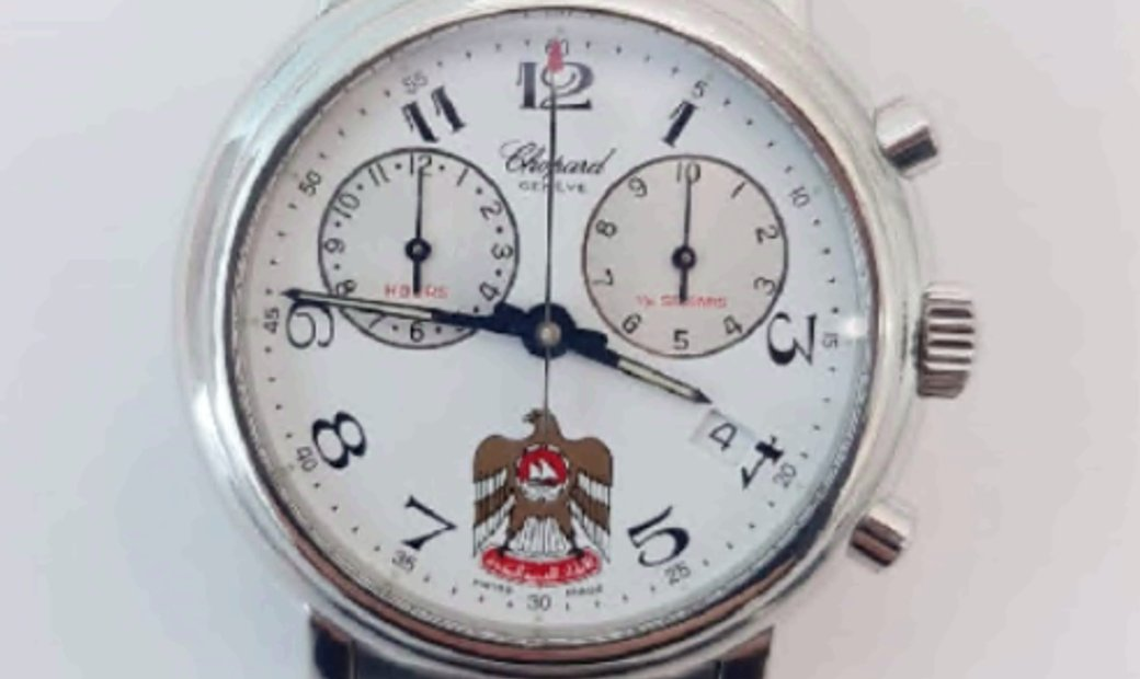 CHOPARD MILLE MIGLIA UAE EDITION HAWK OF QURAISH 8271