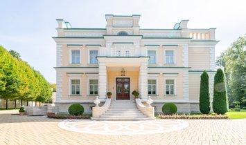 Другое в Skulte, Марупский край, Латвия 1
