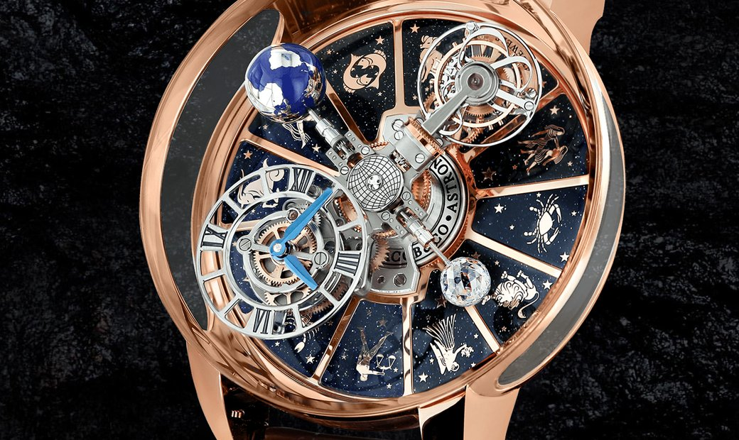Jacob & Co. 捷克豹 [NEW] Astronomia Zodiac Rose Gold AT100.40.AC.AB.B (Retail:US$540,000)