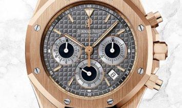 Audemars Piguet 26022OR.OO.D098CR.02 Royal Oak Chronograph 18K Rose Gold Brown Coloured Dial