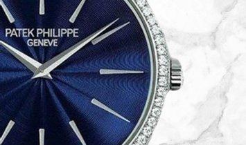Patek Philippe Calatrava 4897G-001 White Gold Blue Guilloched Dial Diamond Bezel