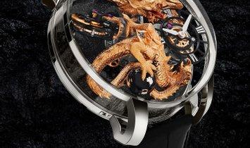 Jacob & Co. 捷克豹 [NEW MODEL] Astronomia Dragon White Gold Tourbillon