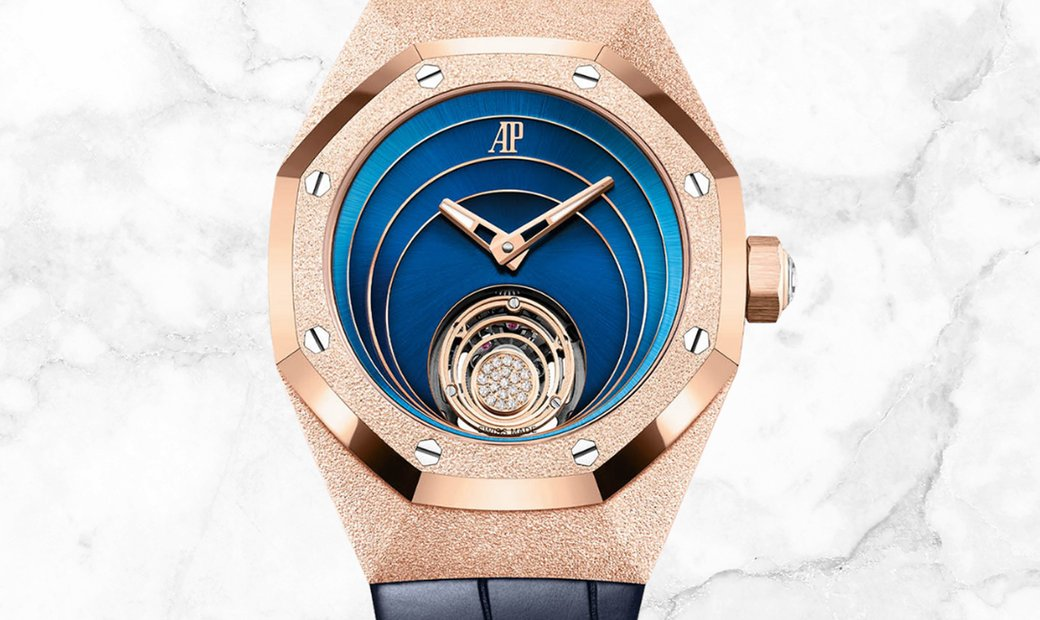 Audemars Piguet 26630OR.GG.D326CR.01 Royal Oak Concept Frosted Gold Flying Tourbillon 18K Rose Gold