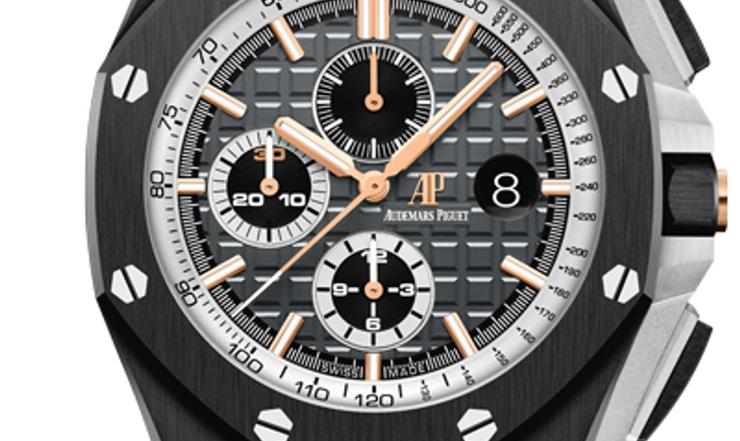 AUDEMARS PIGUET RO OFFSHORE CHRONOGRAPH PRIDE OF GERMANY 26415CE.OO.A002CA.01
