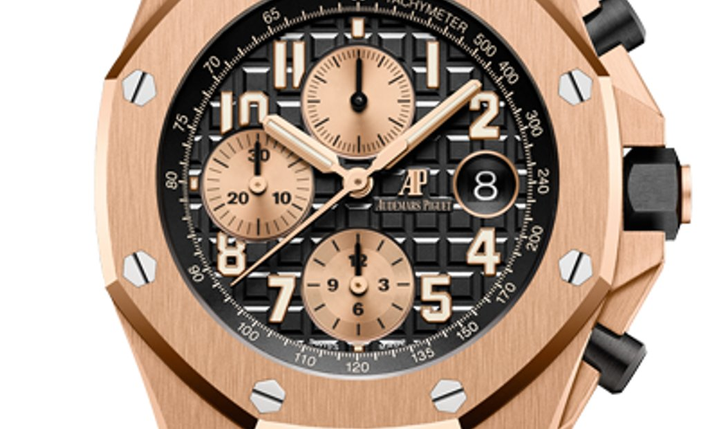 AUDEMARS PIGUET RO OFFSHORE CHRONOGRAPH 26470OR.OO.1000OR.03