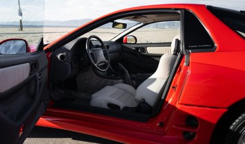 1995 Mitsubishi 3000GT