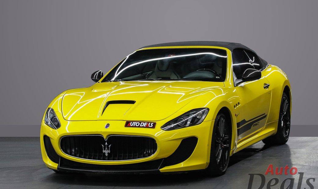 2015 Maserati GranCabrio MC