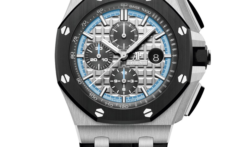 AUDEMARS PIGUET ROYAL OAK OFFSHORE JAPAN 26417CN.OO.A00CR.01
