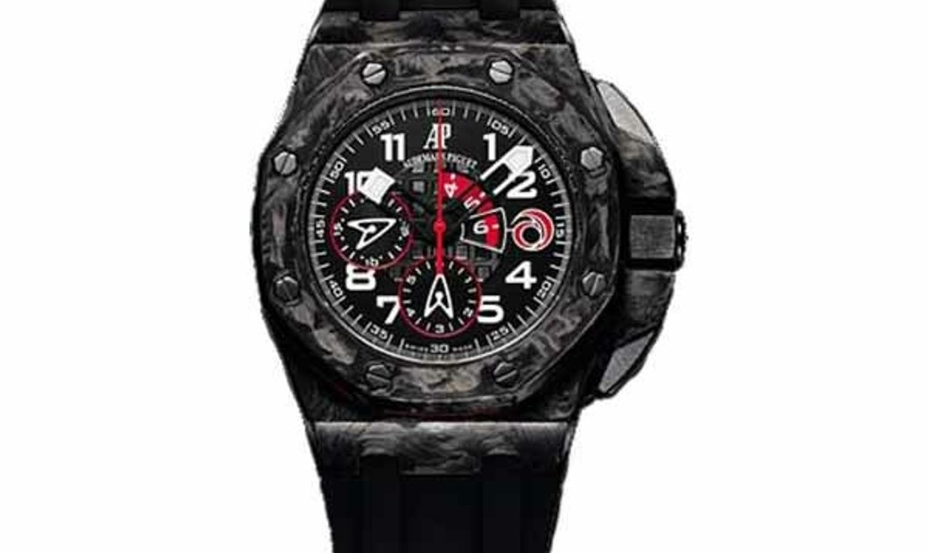 AUDEMARS PIGUET ROYAL OAK OFFSHORE ALINGHI TEAM 26062FS.OO.A002CA.01