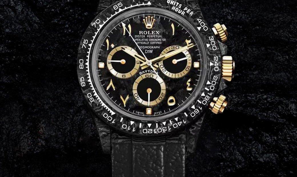 "Rolex DiW NTPT Carbon Daytona ""BLACK & GOLD ARABIC"" (Retail:US$54,990)"