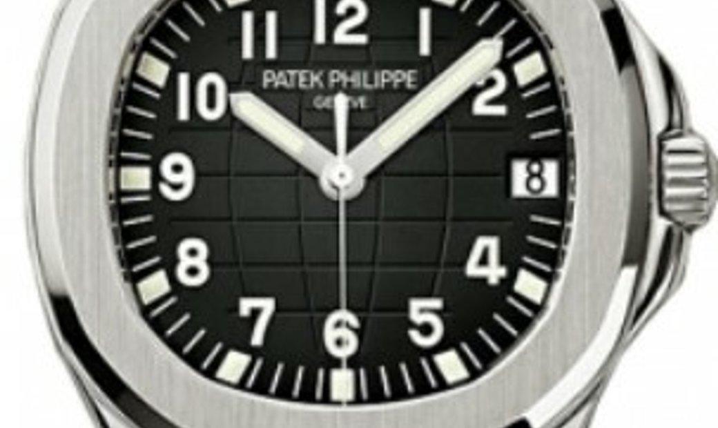 PATEK PHILIPPE AQUANAUT AUTOMATIC 38MM 5165A-001