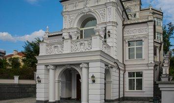 Дом в Киев, город Киев, Украина 1