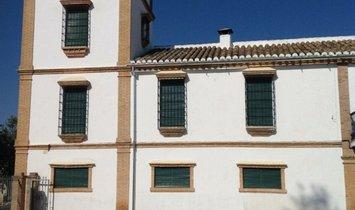 Вилла в Антекера, Андалусия, Испания 1
