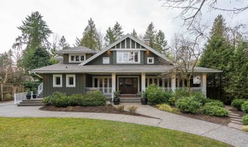 House in North Vancouver, British Columbia, Canada 1