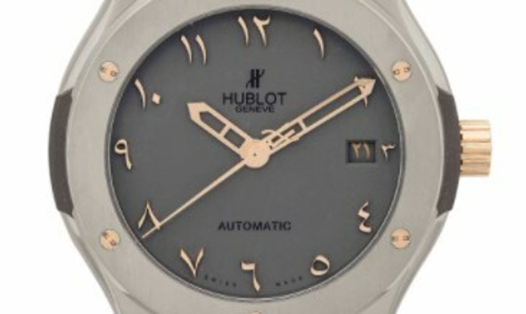 Hublot CLASSIC FUSION THE VISION II LIMITED EDITION 511.NX.5710.LR.SDQ12