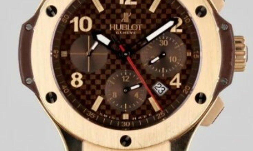 HUBLOT BIG BANG CAPPUCCINO GOLD 41MM  301.PC.1007.RX