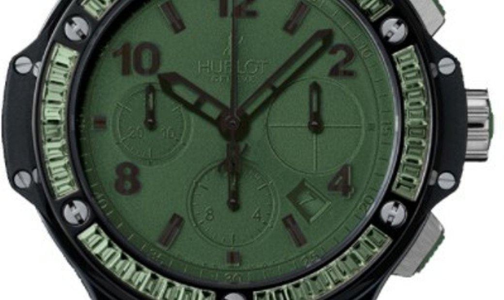 HUBLOT BIG BANG TUTTI FRUTTI DARK GREEN 41MM 341.CV.5290.LR.1917