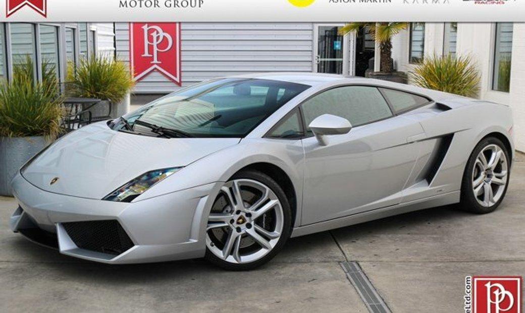 Lamborghini Gallardo Bicolore
