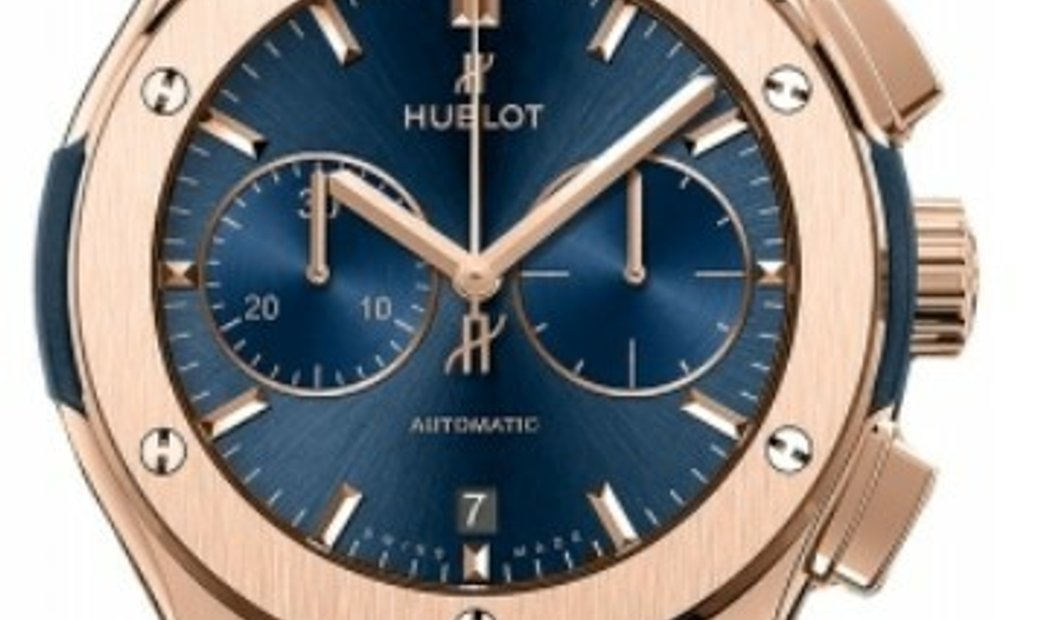 HUBLOT CLASSIC FUSION CHRONOGRAPH KING GOLD BLUE 45MM 521.OX.7180.LR