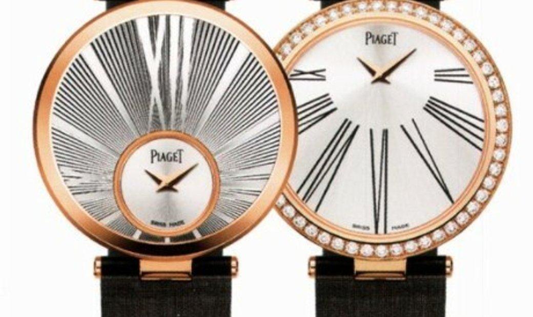 PIAGET LIMELIGHT TWICE REVERSIBLE 35MM G0A35137