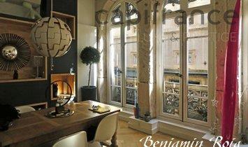Апартаменты в Лион, Овернь-Рон-Альп, Франция 1
