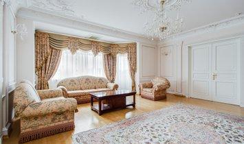 Wohnung in Rudnevo, Oblast Moskau, Russland 1