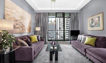Апартаменты в Sydney, Новый Южный Уэльс, Австралия 1