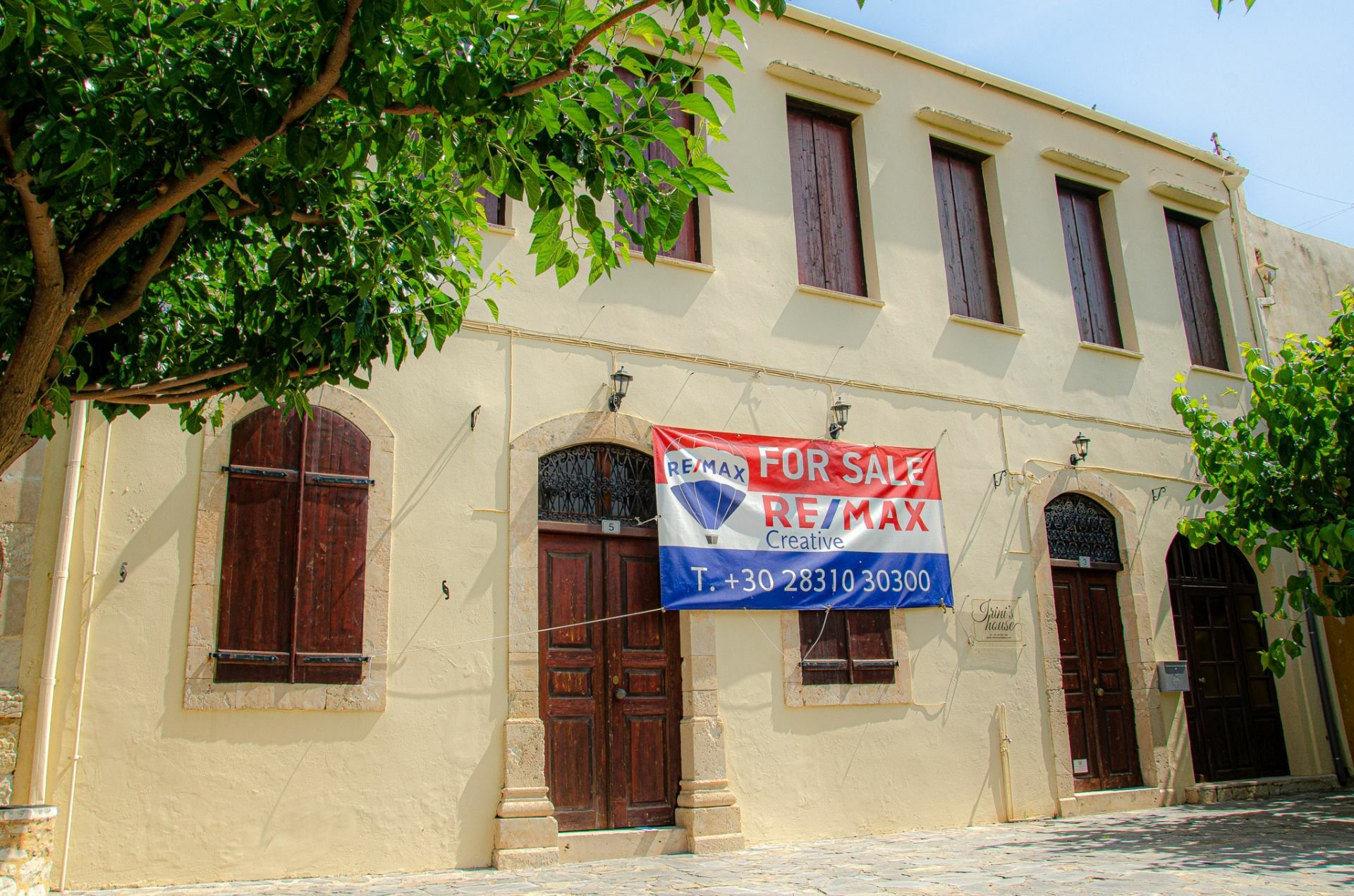 House in Rethimno, Decentralized Administration of Crete, Greece 1 - 11536139