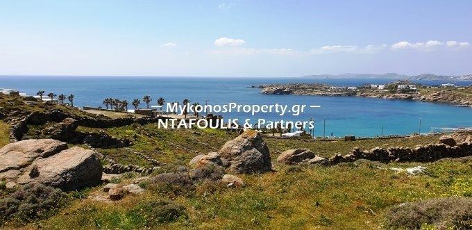 Другое в Decentralized Administration of the Aegean, Греция 1 - 11553397