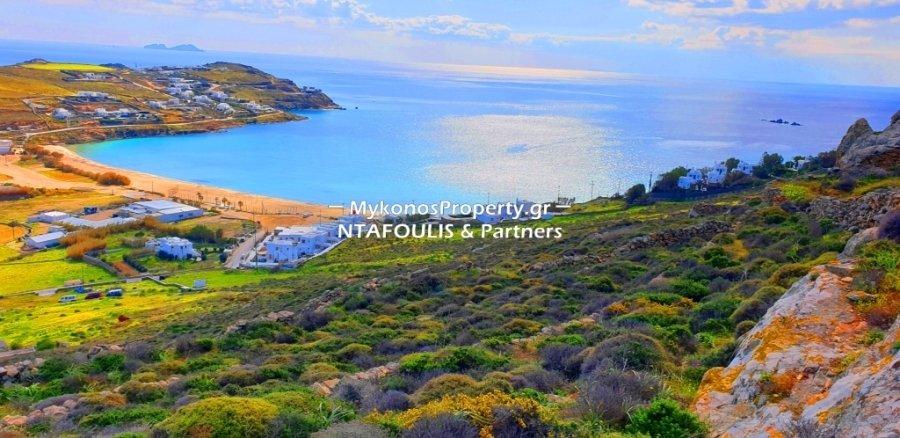 Другое в Decentralized Administration of the Aegean, Греция 1 - 11553504