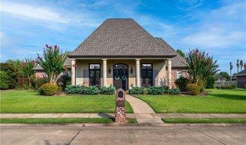 Дом в Алегзандрия, Луизиана, Соединенные Штаты Америки 1