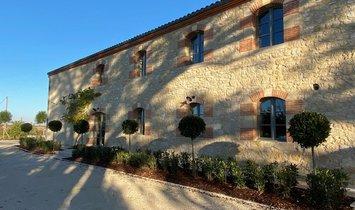 Недвижимость в Лигард, Окситани, Франция 1