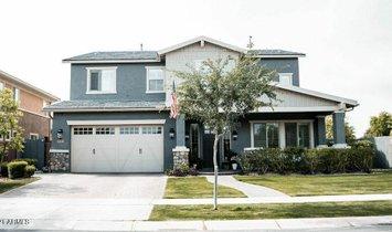 Дом в Гилберт, Аризона, Соединенные Штаты Америки 1