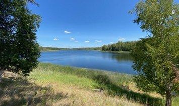 Земля в Клирбрук, Миннесота, Соединенные Штаты Америки 1