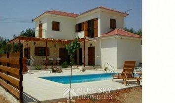 Дом в Аногира, Limassol, Кипр 1