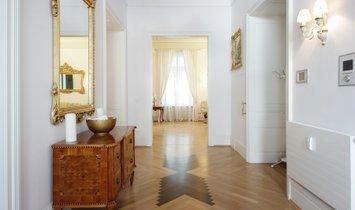 Дом в Франкфурт-на-Майне, Гессен, Германия 1