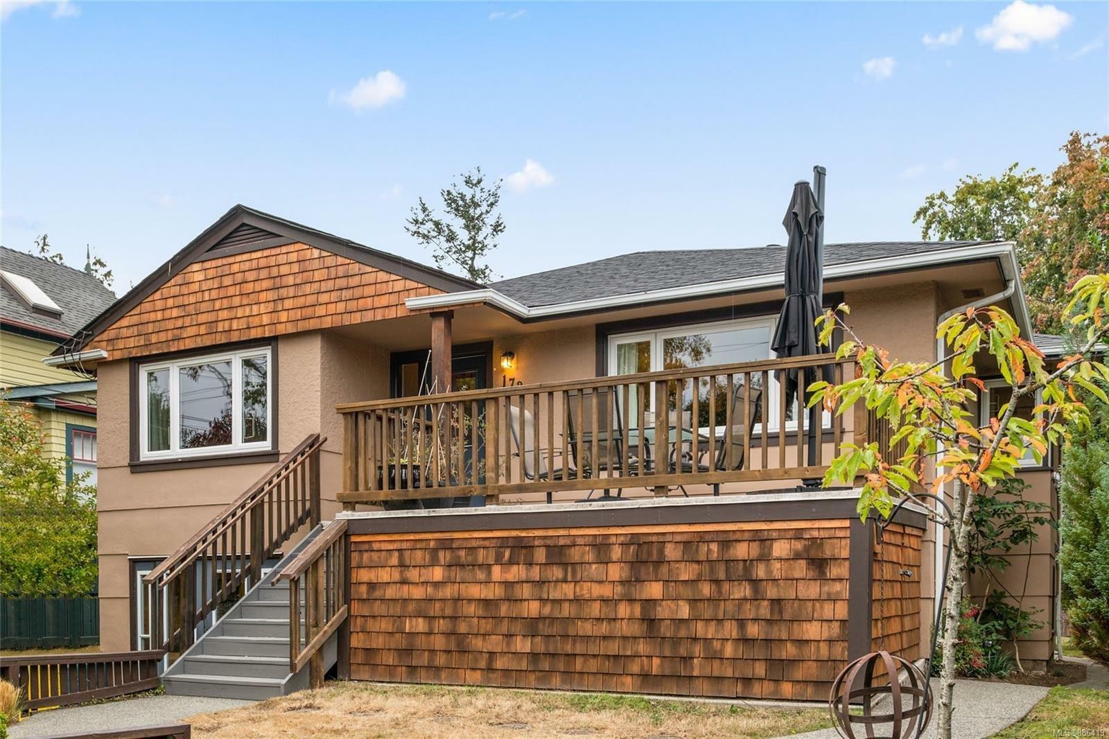 House in Victoria, British Columbia, Canada 1 - 11630534